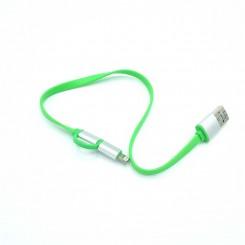کابل کوتاه چندکاره (microUSB - lightning)
